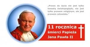 JP2 11
